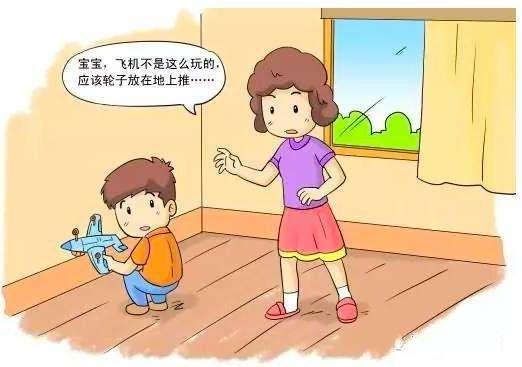 幸福的家庭从来不是三观相合,而是不争对错