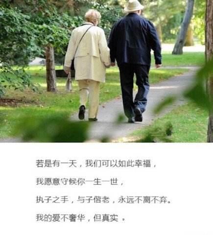 婚姻就是嫁给习惯和性格